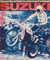 Suzuki-Werbung