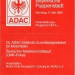 1980 Programm OMK Pokal